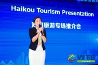 Concurrent Activities (Airport Transfer, Sign-in, Taichi Experience, Networking Breakfast)|同期活动 (接送机、签到、太极体验、早餐会)